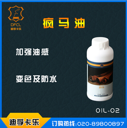 [import] Crazy Horse Oil