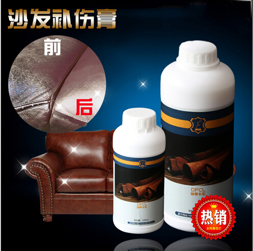 SC728 sofa mending mending paste paste shaving leather sofa Repair Cream